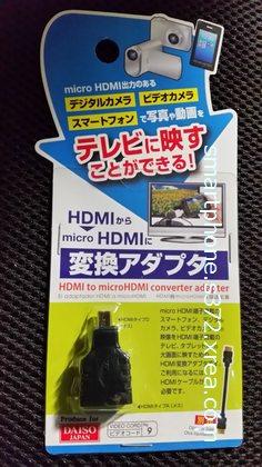 100円ショップ・ダイソーで買ったmicroHDMI変換アダプタ