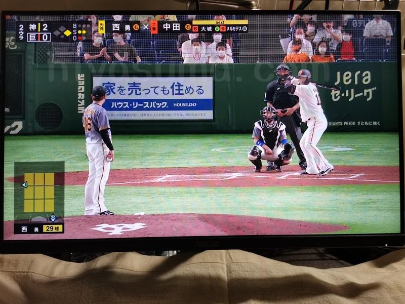 野球中継の画面を最大化した