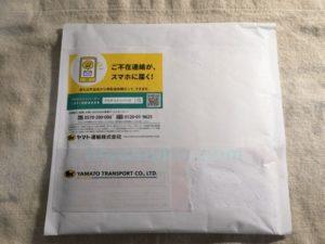 Fuji WiFi SIMがクロネコヤマト便で到着しました