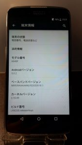 IDOL3は購入時Android5