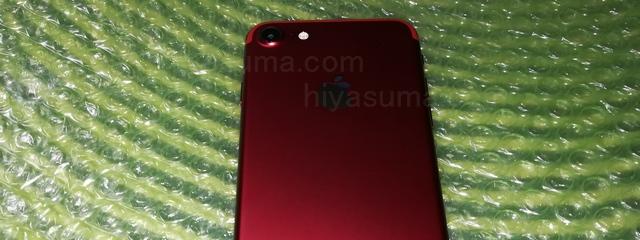 中古で買ったiPhone7赤色