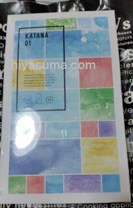 フリーテルから発売のWindows phoneのKatana01