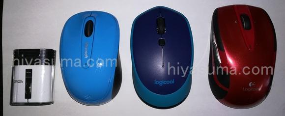 私が持っている他のマウスと比較