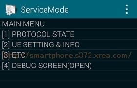 サービスモード画面