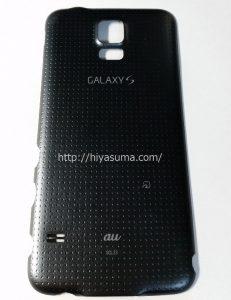 Galaxy S5 SCL23の裏蓋カバーはボロボロ