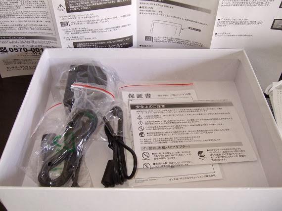 TA09C-B41R3の付属品
