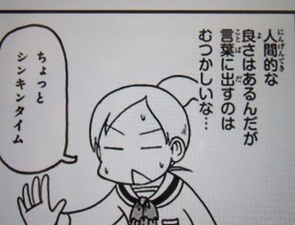 kobo漫画