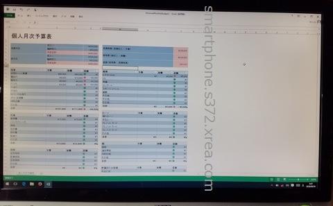 TW708/CASにインストールしたOffice2013のExcelを表示
